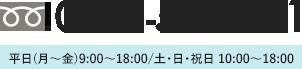 0120-500-321