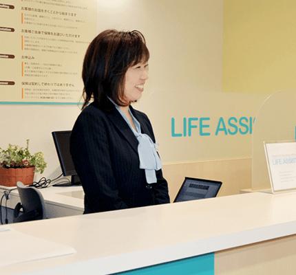 『私たちは常にお客様のための会社でありつづけたい』このような思いから保険のライフアシストは誕生しました