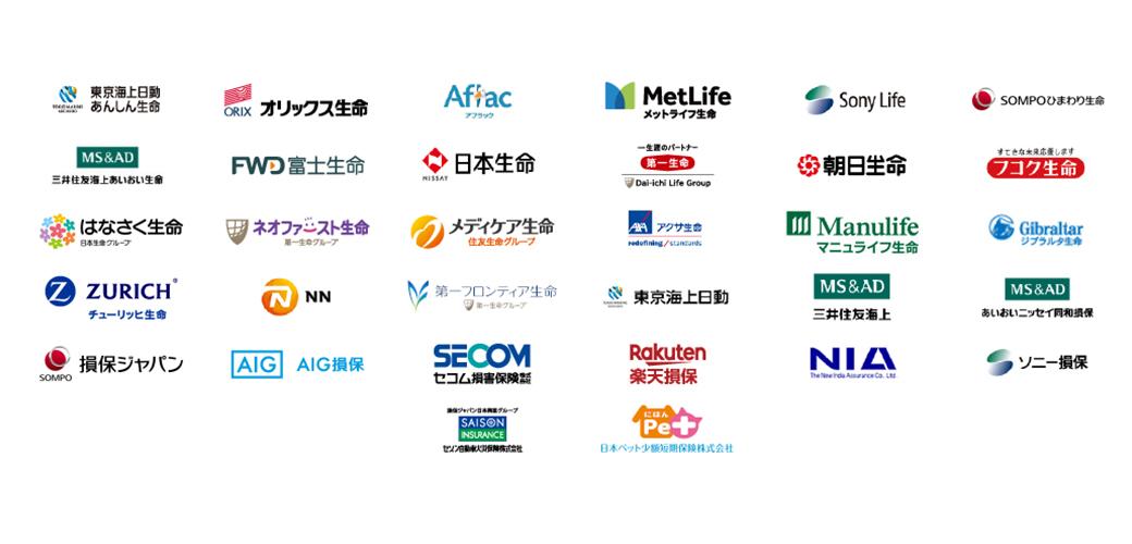 生命保険21社、損害保険10社、少額短期保険1社を取り扱っています。