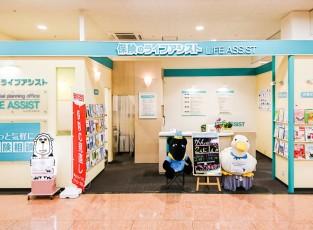 アピタ新潟亀田店