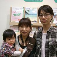 新潟市 Y.S様 ご家族