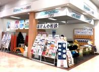 ザ・ビッグエクストラ那須塩原店