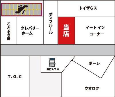 店内マップ DeKKY401店(デッキィ401店)