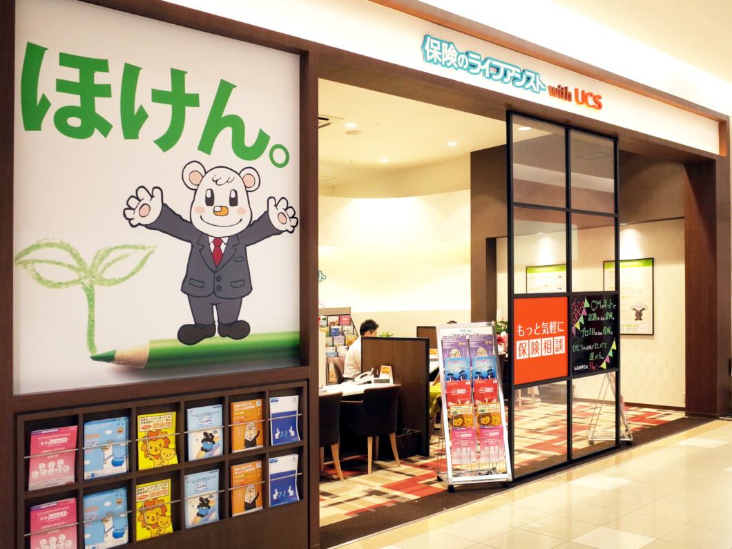 リバーサイド千秋店